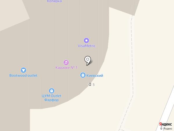 Дом Российской Моды на карте Москвы