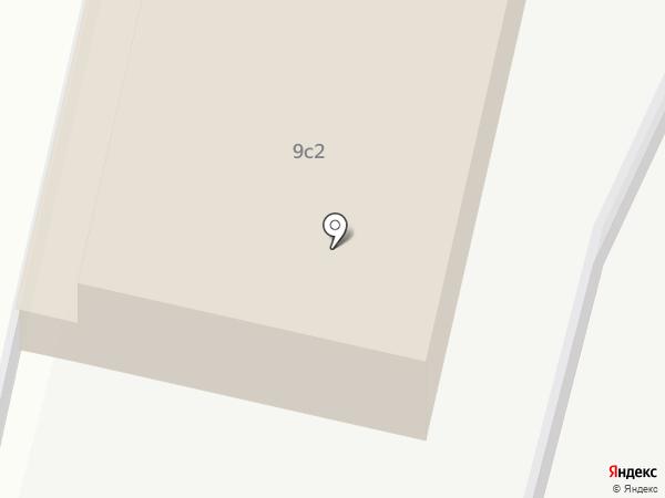 ЛУНА на карте Щербинки