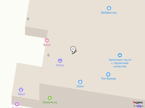 Здоров.ру на карте Щербинки