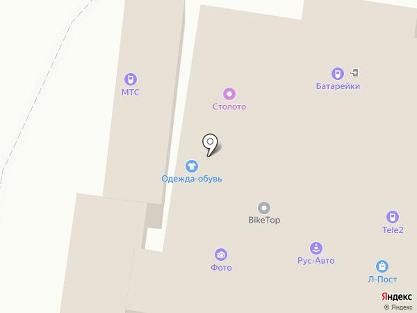 Займ-Экспресс на карте Щербинки