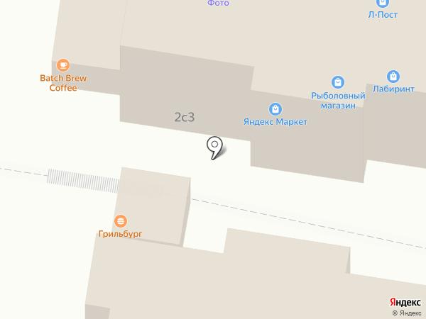 Центр Займов на карте Щербинки