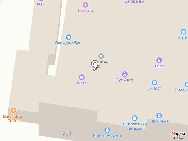 МТС на карте Щербинки