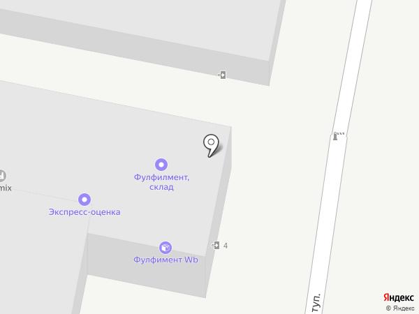 Экспресс-Оценка на карте Щербинки