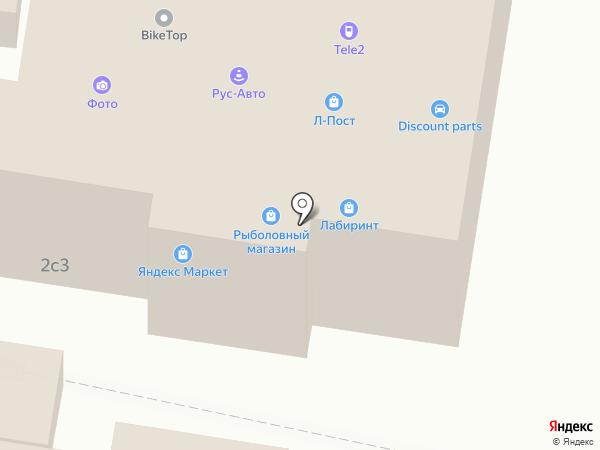 Dairos на карте Щербинки