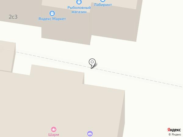 Феникс на карте Щербинки