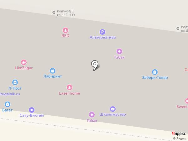 Travelata на карте Москвы