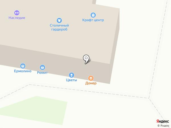 Пекарня на карте Щербинки