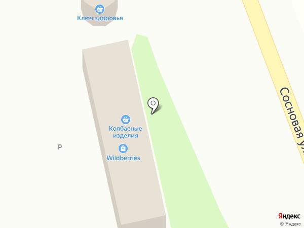 Дмитровский молочный дом, ЗАО на карте Подольска