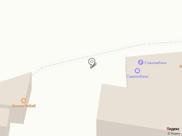 Beer & Fish на карте Щербинки