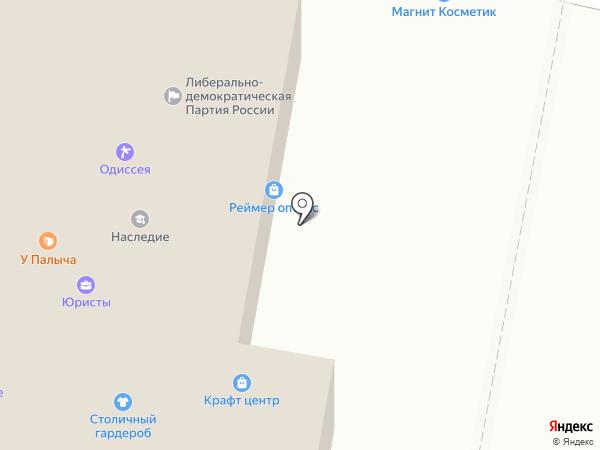 YouMakeArt на карте Щербинки