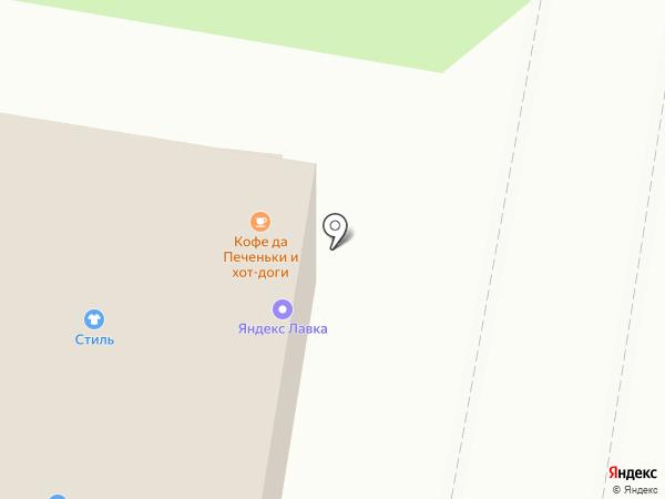Магазин мясной и колбасной продукции на карте Щербинки