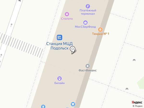 Магазин семян на карте Подольска