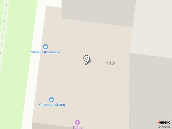 Магнит Косметик на карте Щербинки