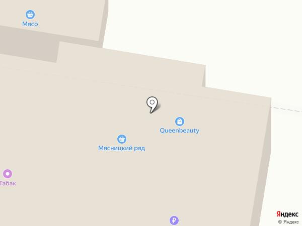 Минутка на карте Щербинки