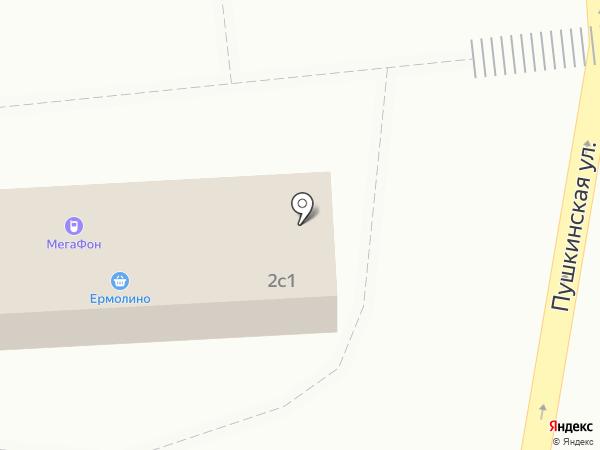 Магазин овощей и фруктов на карте Щербинки