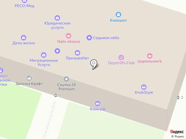 СпектрГарант на карте Подольска