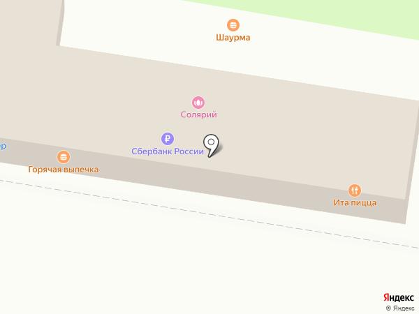 Магазин одежды на карте Подольска