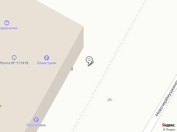 Копировальный автомат на карте Москвы