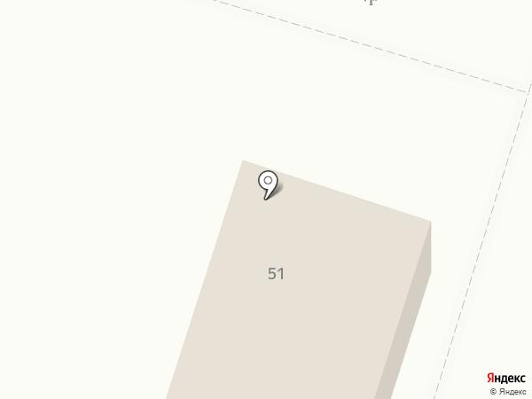 Администрация Натухаевского сельского округа на карте Новороссийска
