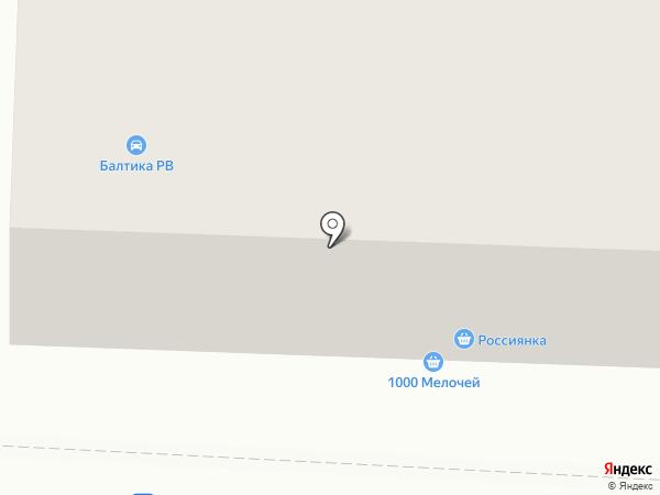Продовольственный магазин на карте Щербинки