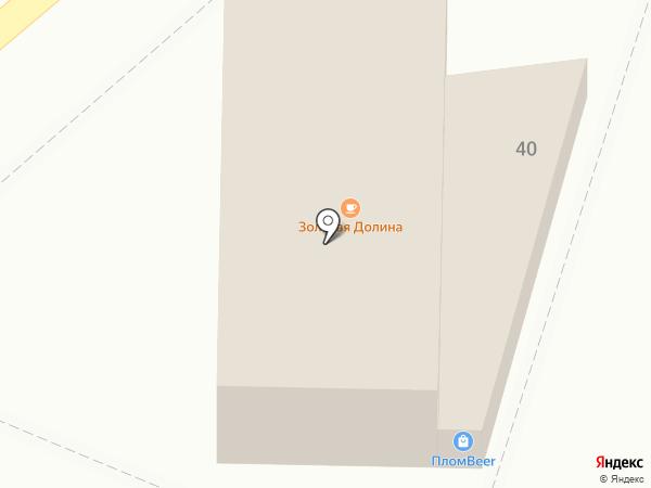 Зара на карте Подольска