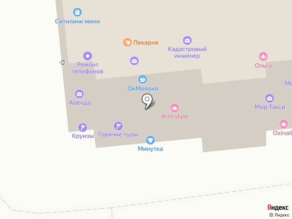 Назаренко А.С. на карте Щербинки