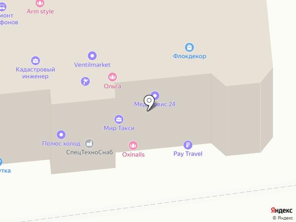 Яркий мир на карте Щербинки