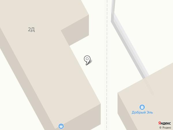 Ирландец на карте Подольска