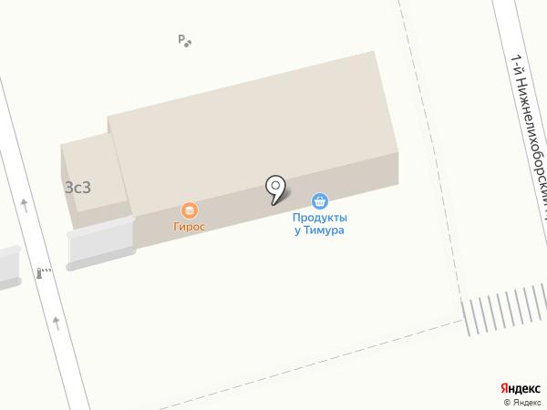 Сервисный центр на Нижнелихоборском 3-м проезде на карте Москвы