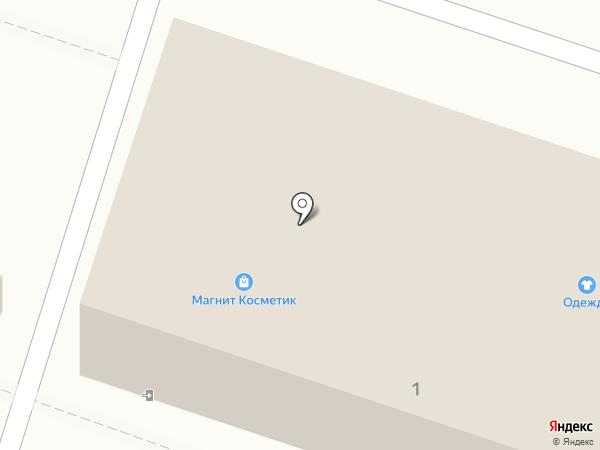 Магнит-Косметик на карте Подольска