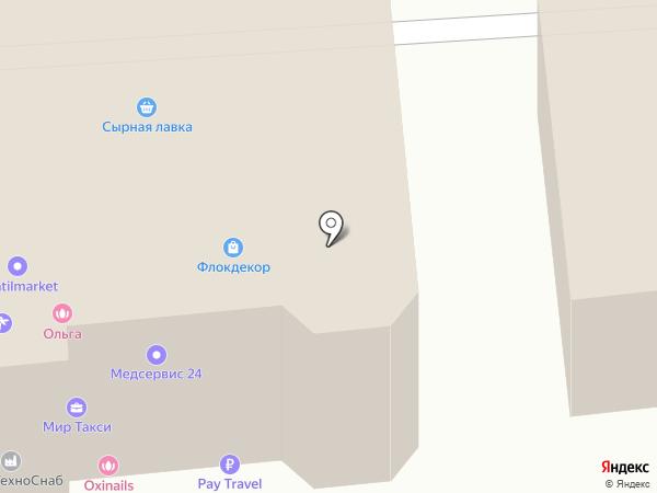 Сервисный центр на карте Щербинки