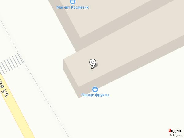 Магазин фруктов и овощей на карте Подольска