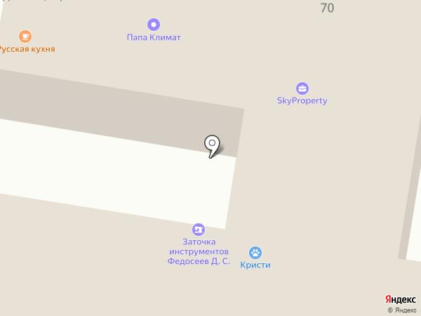 Сто-одёжек.рф на карте Подольска