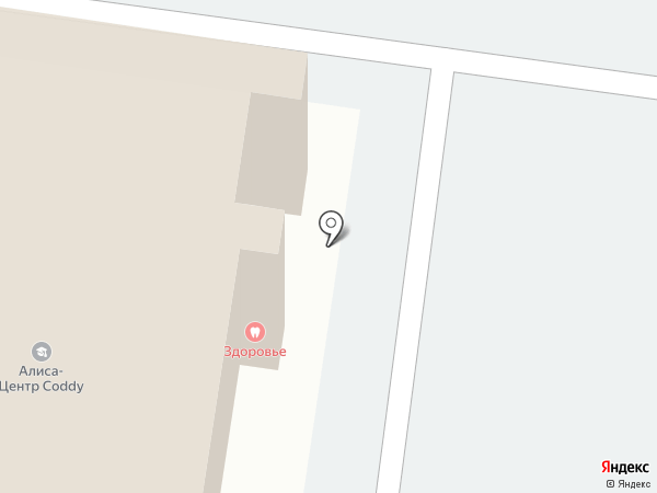 FarFor на карте Щербинки