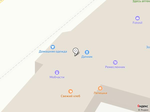 RED TAXI на карте Подольска