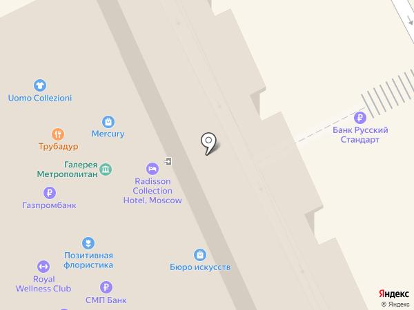 Роял вантаж на карте Москвы