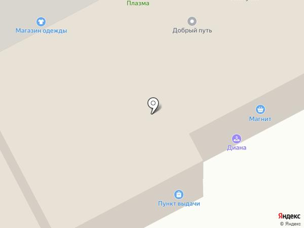 Елена на карте Подольска