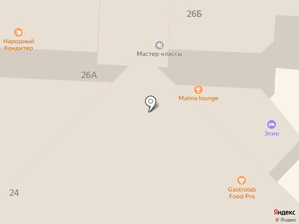 ТРАДИЦИИ на карте Щербинки