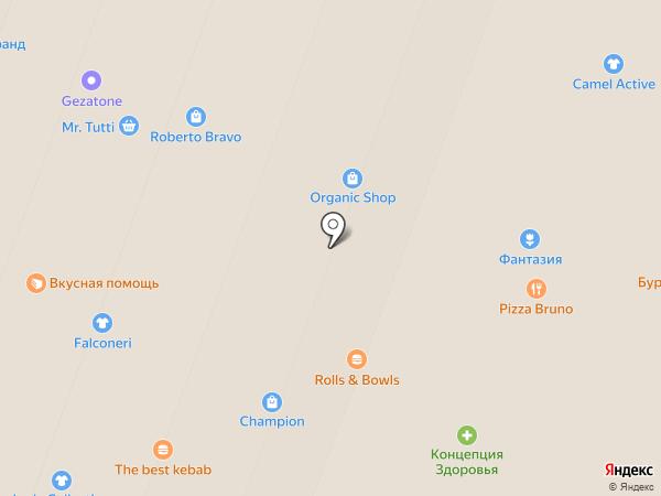 Maghiali Milano на карте Москвы