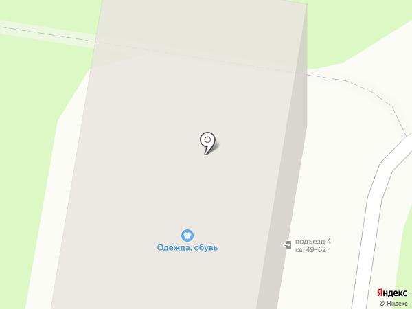 Магазин товаров для всей семьи на карте Подольска