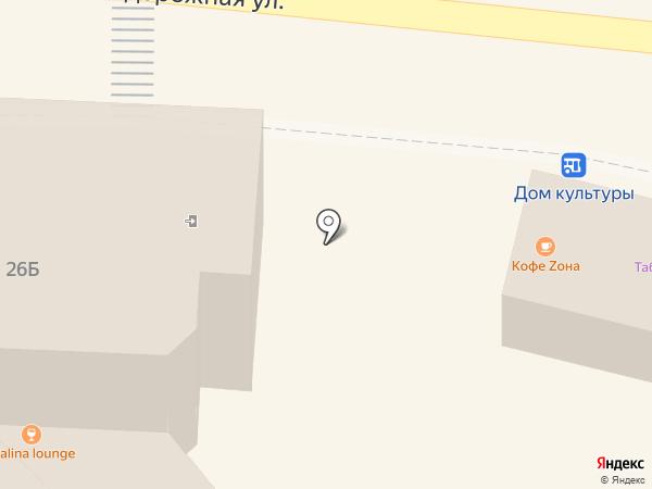 Алирина на карте Щербинки