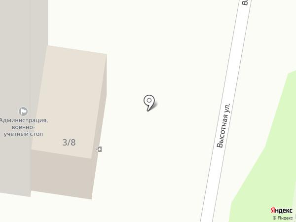 Лерос на карте Щербинки
