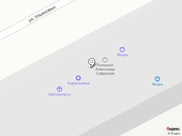 Автоэксперт+ на карте Подольска