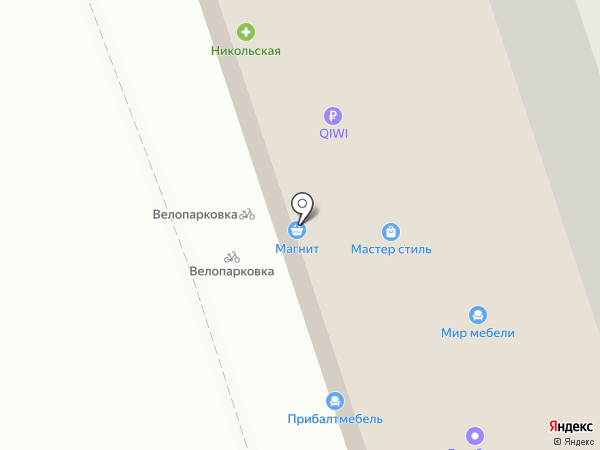 Алло! на карте Москвы