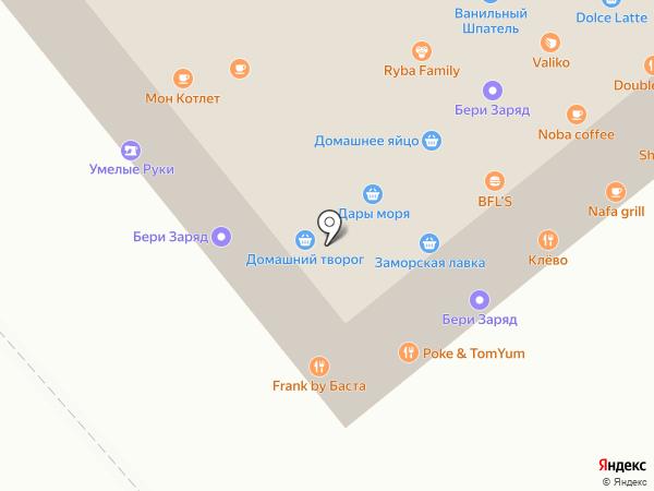 El Taco на карте Москвы
