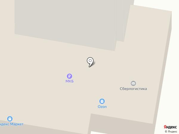 Магазин разливного пива на карте Щербинки