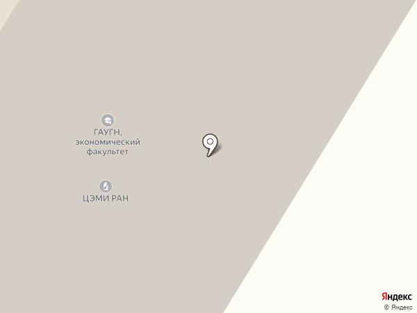 Институт народнохозяйственного прогнозирования РАН на карте Москвы
