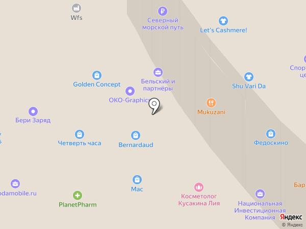 Талавера на карте Москвы