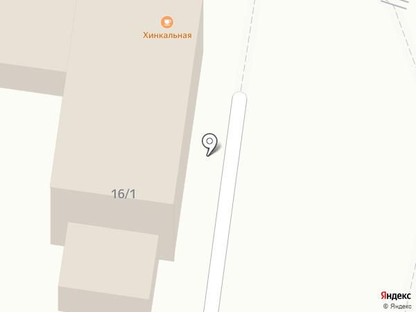 Хинкальная на карте Щербинки
