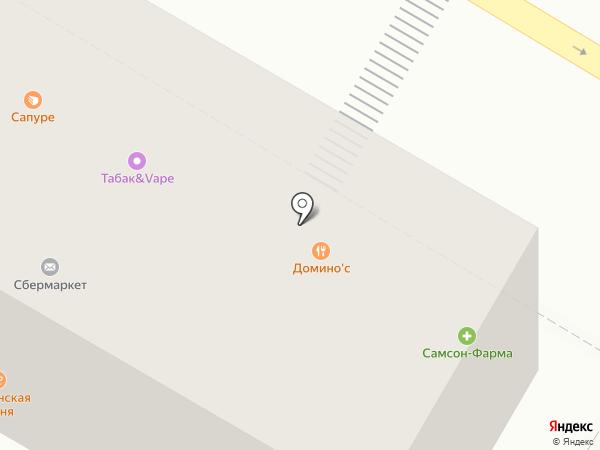 Обувной магазин на карте Москвы